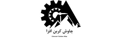 چاوش کربن